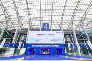 中国商用车创新大会隆重举办 福田欧辉品质亮相成都