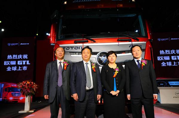 世界标准 北京创造