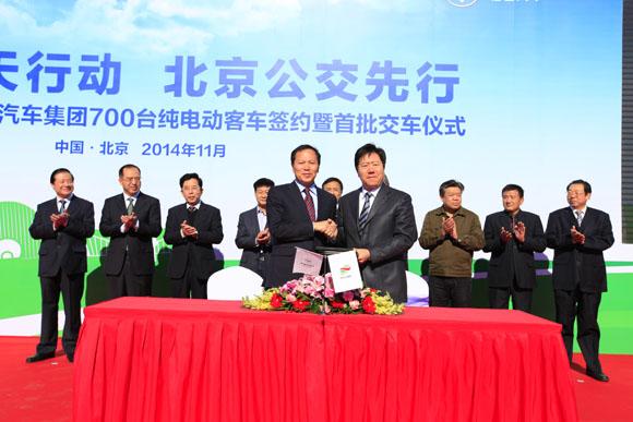 福田汽车与北京公交签订700台全球最大新能源订单