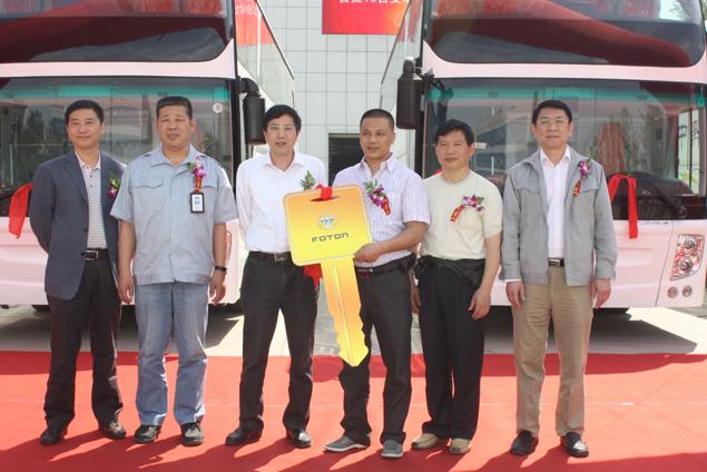 首批16台旅游客车正式交付贵州黔中客运公司