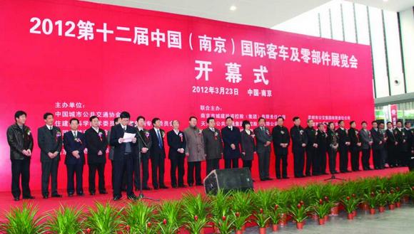 """欧辉主打绿色牌 携""""环保卫士""""成功出击2012南京客车展"""